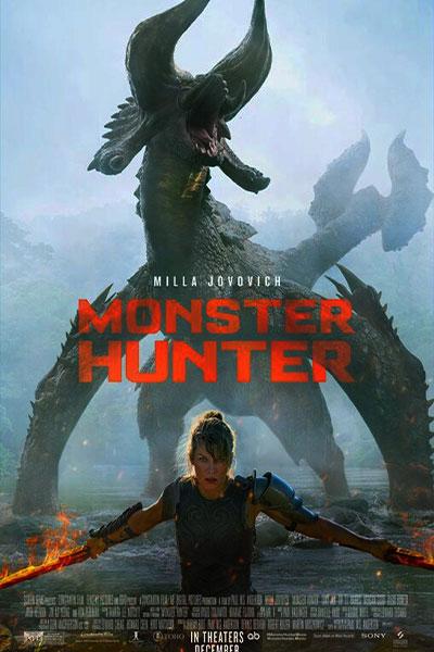 ดูหนัง Monster Hunter (2021) มอนสเตอร์ ฮันเตอร์